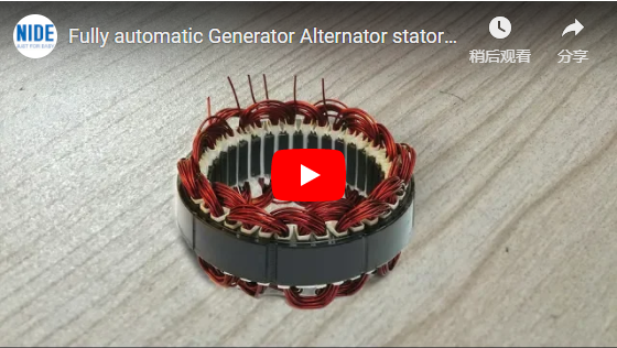 alternator stator winding machine video