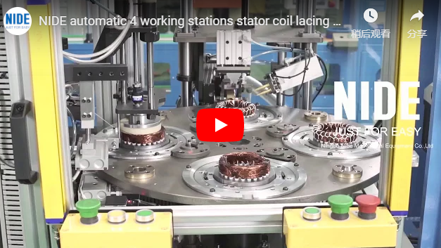 automatic electric motor stator coil lacing machine video